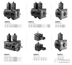 变量叶片油泵,油压马达