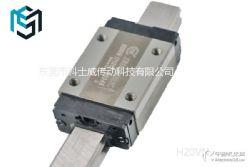 供应台湾TBI直线导轨丝杠螺母TRH20FL