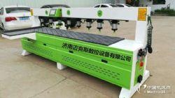 供应板式家具生产线设备数控侧孔机