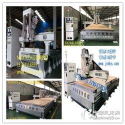 供应迈克斯数控排钻木工加工中心-M9