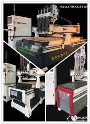 供应板式家具生产自动上下料智能四工序厂家直销