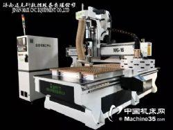 供应板式家具生产迈克斯自动换刀数控排钻加工中心