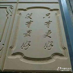 木工数控裁料机 全自动」三工序下料机 实木板材裁料机