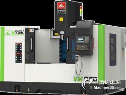 供应高精度小型立式零件加工中心650(厂家直销)
