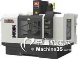 1055金属模具加工中心(产品CNC加工中心)