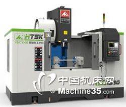 1270金属模具加工中心|CNC立式加工中心厂家