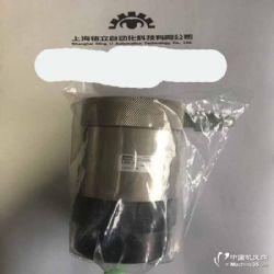 TAIYO日本太阳铁工液压油缸系列产品