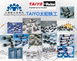 TAIYO日�本太阳铁工夹具、真空吸盘类产就�@么�Q定品