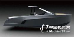 S631磁悬浮桥式五轴超级加工中心