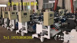 全自动打磨机厂家 木工砂光机价格 自动立柱抛光机厂家价格