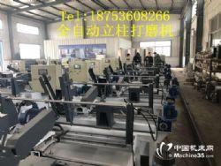 山东自动拼板机价格 山东全自动拼板机价格 木工拼板机多少钱