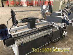 自動拼板機價格 木工拼板機價格 全自動拼板機價格