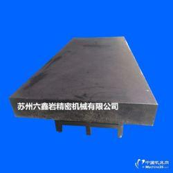 供应苏州大理石平台维修研磨回收