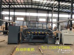供应液压拼板机价格 自动液压拼板机价格