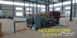 供应全自动实木拼板机厂家 自动实木拼板机厂家