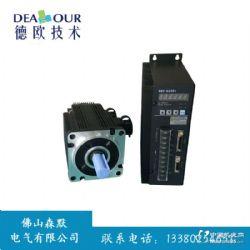 广州国产华大伺服电机伺服驱动器厂家直销功率