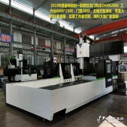 沈陽大型數控龍門銑床報價  發那科頂配系統