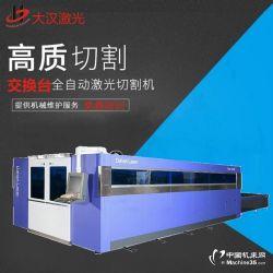 3000W激光切割机价格