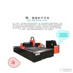 供应1500W光纤激光切割机 金属激光切割机 大汉激光直销厂