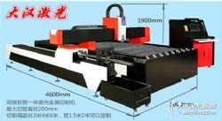 供应铁板 管材光纤激光切割机多少钱一
