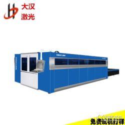 激光切割机 金属激光切割机价格