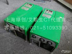 供应尼得科CT变频器停产机SE33400550