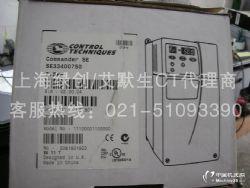 供应艾默生CT停产机SE33400750