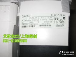 供应CT交流变频器SK2403