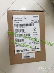 艾默生CT變頻器SKB3400150
