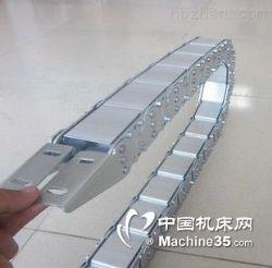 平度市膠南市橋式,全封閉鋼鋁拖鏈