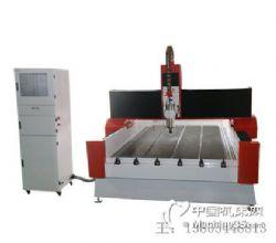 供应 重型石材雕刻机,1325标准型自动数控雕刻机