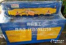 厂家直销Q11-3*1000简易剪板千仞峰震�馗鞣�萘�机
