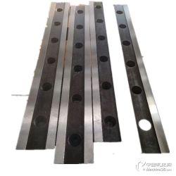 4米數控剪板機刀片  剪板機刀片出售