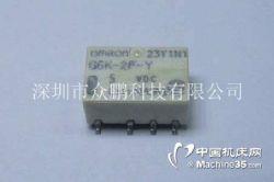 欧姆龙继电器G6K-2P-5VDC原装新货