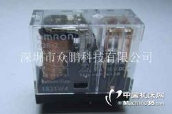 欧姆龙继电器G2R-1-E-24VDC,原装新货