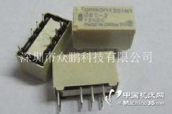 欧姆龙继电器G6S-2-12VDC原装新货