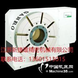 CNC旋轉分度盤DR-120R~DR2000R