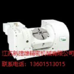 供应TS-120S~320S双轴旋转分度盘-短轴型