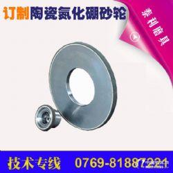 供应高精度陶�e瓷CBN砂轮(磨凸轮轴砂把一旁轮)