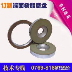 端面磨树脂砂轮 金刚石ㄨ磨盘