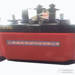 角铁槽钢弯弧机 行李架弯曲机 太阳能盘管机