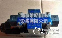 DG4V-3-23A-M-P2-T-7-54東京計器電磁閥