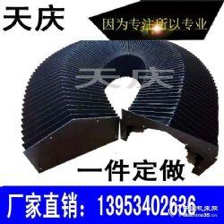 塑料风琴防护罩