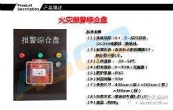 YD-3600-S1旗舰版四工序开料机