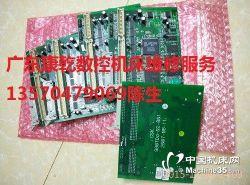 廣州數控系統主板980TA 980TD 980TDA