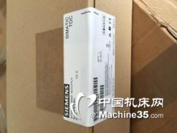 西门子PLC模块6DD1607-0CA0