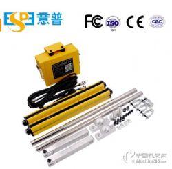 供應氣動沖床光電保護器安全光柵紅外線防護光幕傳感器廠家直銷