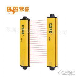 供應意普紅外線安全光柵安全光幕防護手指防手壓光電保護器CE