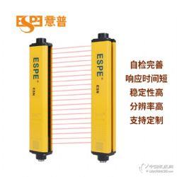 供應意普ESN廠家安全光柵24伏紅外線光幕光纜CE認證