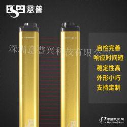 供應通用型意普ELG安全光柵光幕質保三年CE認證紅外線對射